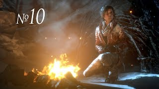 Rise of the Tomb Raider №10