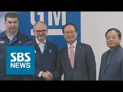 '벼랑 끝 회생' 한국 GM, 법정관리 피했지만…과제 산적 / SBS