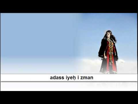 learn read berber with song - inass inass