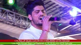 Gurnam Bhullar Live Mela almast Bapu Lal Badshah ji nakodar 19 July 2018 video by JPstudio
