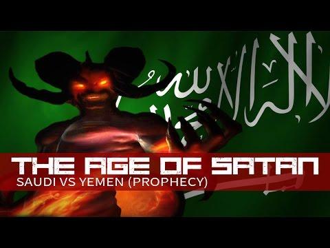 The Age of the Shaitan (Devil / Satan)