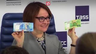 видео Гознак рассказал о новой 100-рублёвой банкноте «Крым»