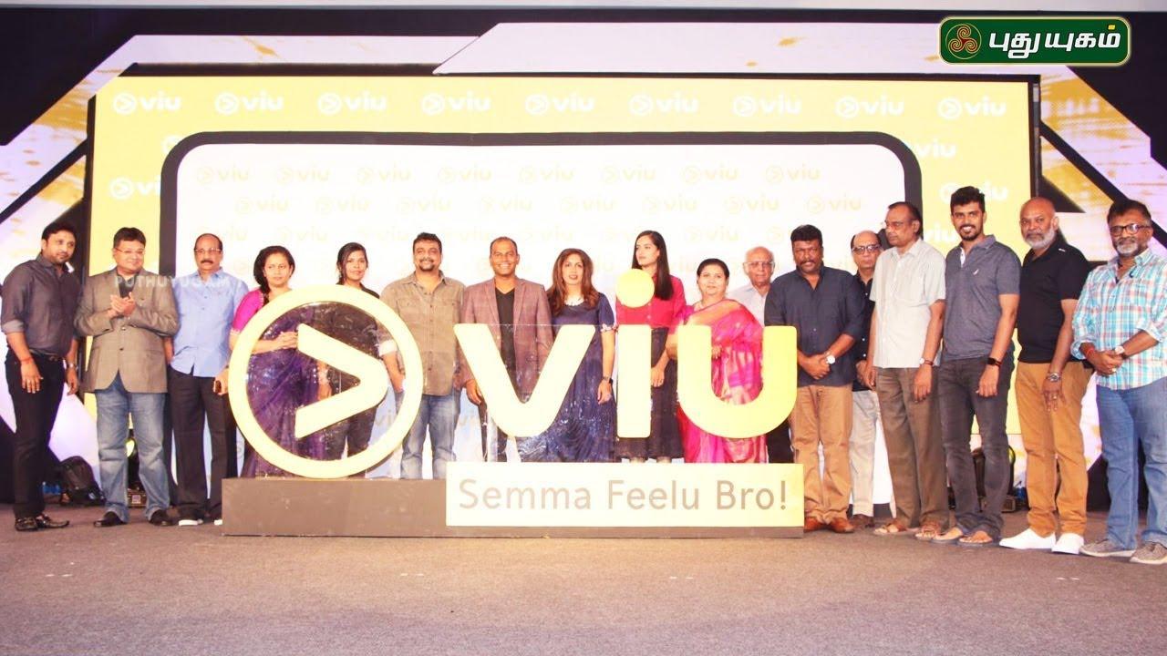 VIU Launches In Tamil Market | VIU Tamil App Launch | Fight Piracy | OTT  Video Service Provider