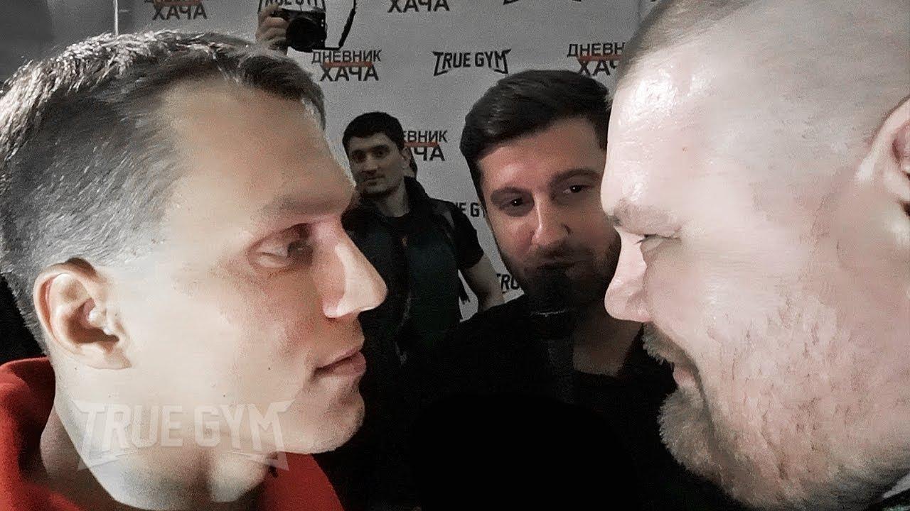 Пресс конференция Дацик - Тарасов / Кокляев готов к бою с Емельяненко / Эти бои нельзя пропустить
