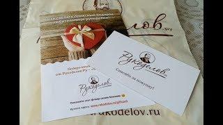 наборы для вышивки из интернет-магазина Рукоделов.ру//Вышивка крестом