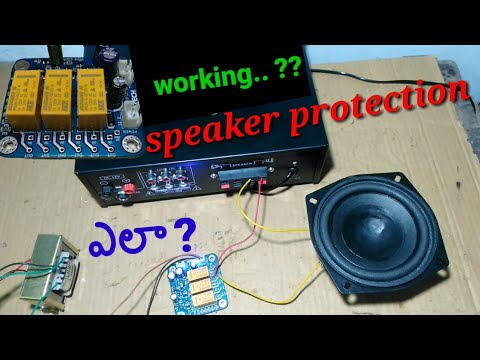 hqdefault how to connection speaker protection circuit working testing