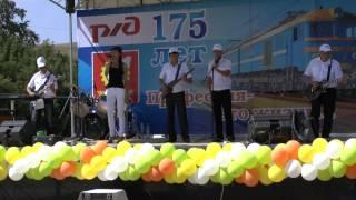 Локомотивное депо Абдулино гр.Компания