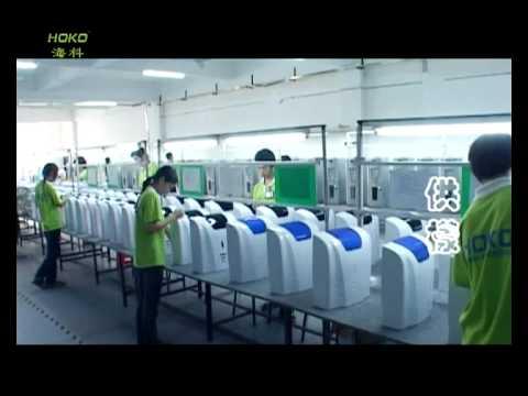 (HOKO) Guangzhou Haike Electronics Technology Co.,Ltd..flv