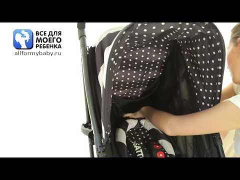 Веселая фотосессия детской одежды Reima, Shiko.uaиз YouTube · С высокой четкостью · Длительность: 2 мин23 с  · Просмотров: 108 · отправлено: 21.01.2016 · кем отправлено: Детская одежда Reima Ukraine