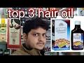 Top 3 homeopathic hair oil for treatment of hair fall,dandruff?explain!