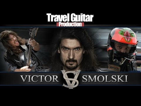 ВИКТОР СМОЛЬСКИЙ - КАК ДОБИТЬСЯ МИРОВОГО ПРИЗНАНИЯ. (Travel Guitar)