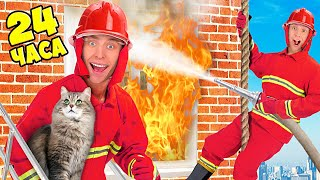 DSCENG_Became FIREFIGHTERS For a Day Challenge !