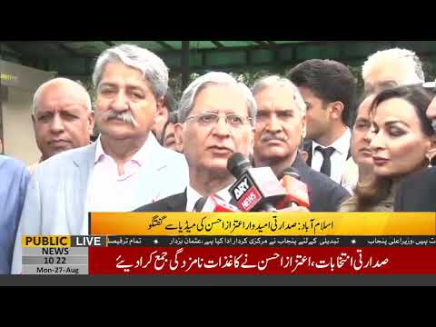 PPP Leader Aitzaz Ahsan media talk in Islamabad | 27 August 2018 | Public News