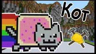 КОТ и АЛЛИГАТОР в майнкрафт !!! - МАСТЕРА СТРОИТЕЛИ #27 - Minecraft