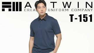 ARTWIN 하계 유니폼 티셔츠 T-151 촬영 스케치