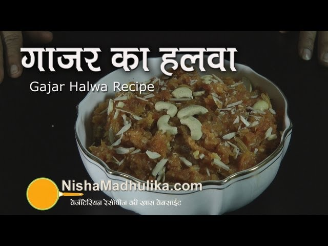Gajjar Halwa Recipe, Gajar Ka Halwa, Carrot Halwa Receipe Travel Video