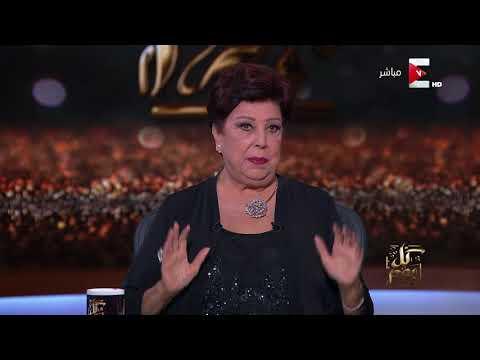 كل يوم - رجاء الجداوي تروي موقف كوميدي حدث مع زوجها كابتن حسن مختار  - 22:20-2017 / 8 / 13