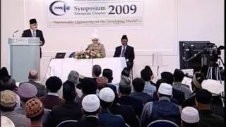 IAAAE Symposium 2009 (European Chapter)