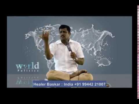 World Politics (உலக அரசியல்)   -  2015    Healer Baskar (Peace O Master)