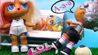 Кукклы ЛОЛ Сюрприз Сериал МОЯ СЕМЬЯ 2 серия мультики для детей LOL Surprise Dolls