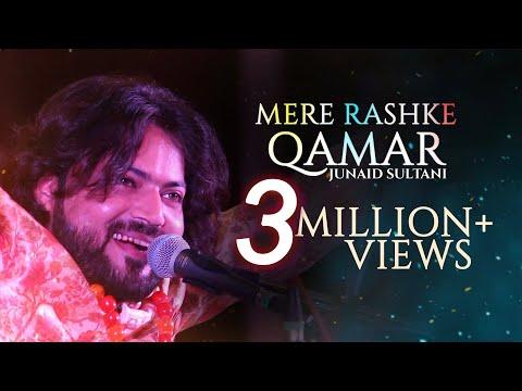 Mere Rashke Qamar | Junaid Sultani | Jashn-e-Adab 7th Poetry Festival 2018 Phase-1