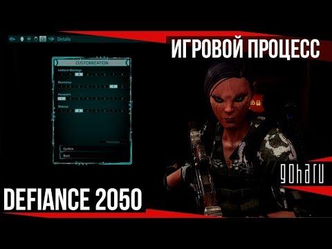 Defiance 2050 - создание персонажа и пролог