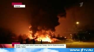 В Кирове Вагоны сошли с рельсов из за обрыва контактной сети