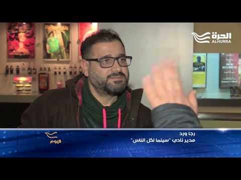 -أم كلثوم- في دراما إيرانية سينمائية  - 23:21-2018 / 1 / 14