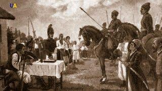 Украинское освободительное движение XIX века | Пишем историю