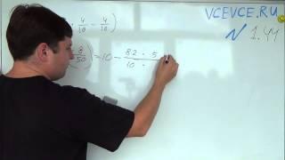 Задача №1.44 Алгебра 7 класс Мордкович.