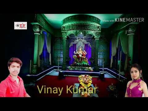 Singer Vinay Kumar Ke Video Jhijhiya Khele Pujwa Ghar Ghar Jai Bhakti Gana 2019
