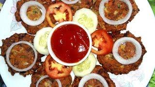 চিকেন চাপলি কাবাব রেসিপি    Chicken Chapli Kabab    Kebab Recipe    স্পেশাল কাবাব রেসিপি