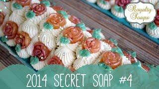 ✿ 2014 Secret Soap #4 ✿