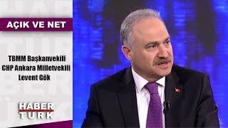 Açık ve Net - 25 Nisan 2019 (TBMM Başkanvekili-CHP Ankara Milletvekili Levent Gök)