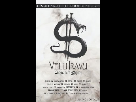 velli iravu short film