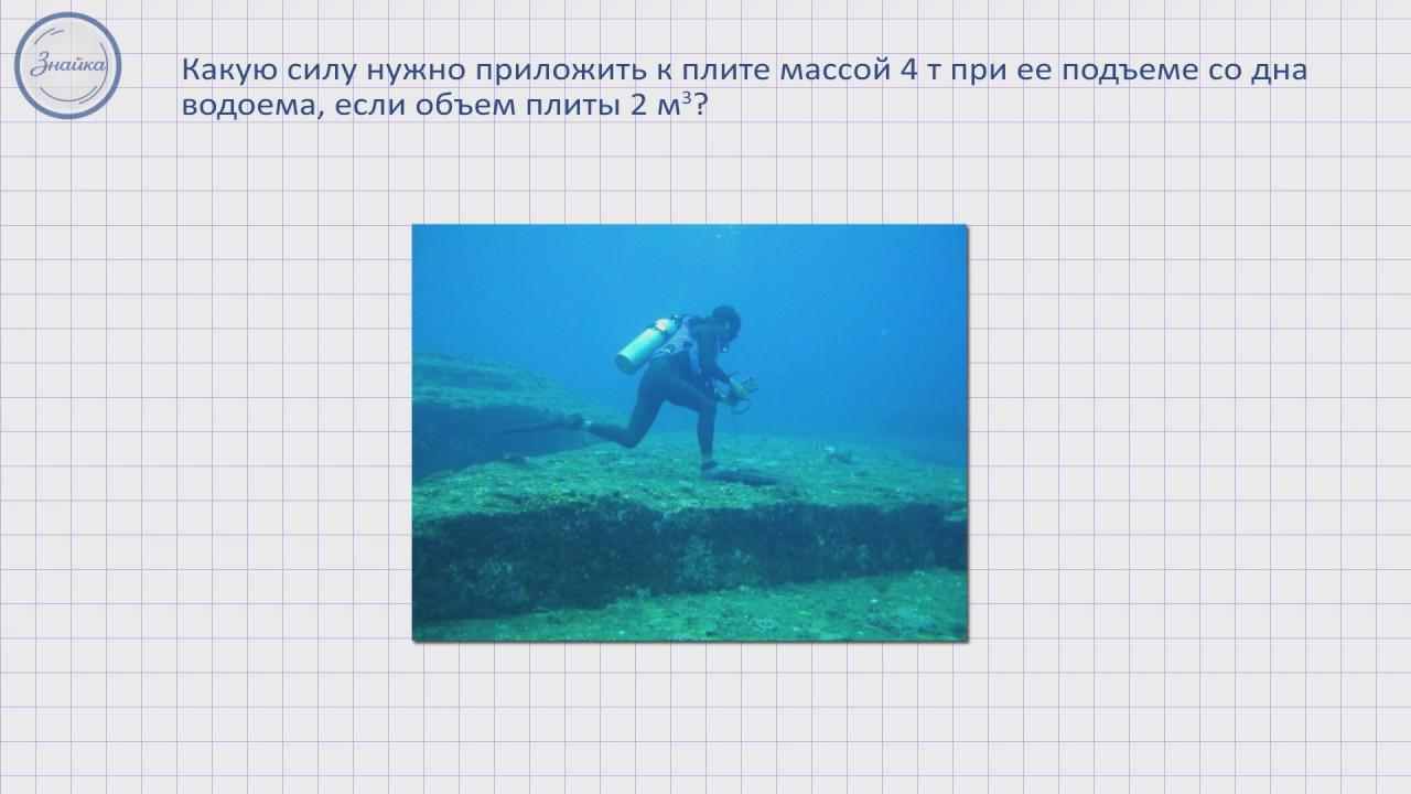 Решение задач по плаванию решение задач уравнение математической физики