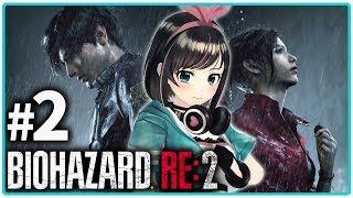 【バイオハザードRE:2】#2 クレア編実況!やっぱり難易度下げます・・・!明日も二日連続でバイオやります!【Resident Evil 2