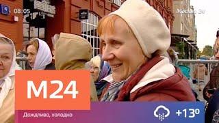 Сотни верующих выстроились в очередь, чтобы приложиться к мощам святителя Спиридона - Москва 24