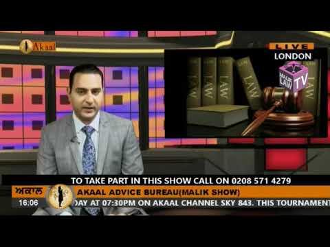 Akaal Advice Bureau with Adil Malik  13th August 2017