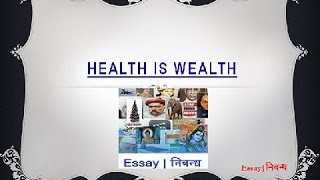 Essay | निबन्ध is a channel developed especially for online free essays, articles, speeches, debates, biographies, stories & poems in hindi and english langu...