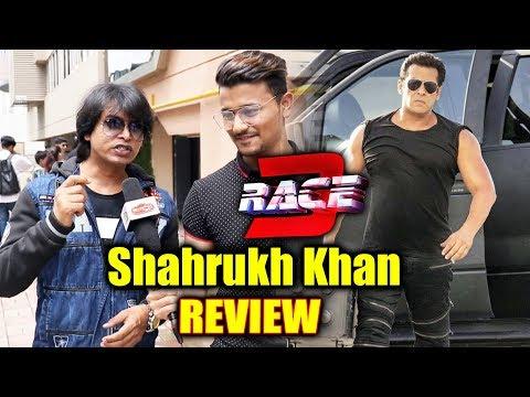 RACE 3 Review By Shahrukh Khan Look Alike | Salman Khan Ki Body Mashallah