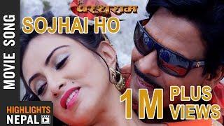 sojhai ho   new nepali movie jai parshuram song 2016 ft nisha adhikari biraj bhatta 4k