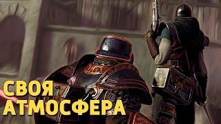 Своя атмосфера /Warhammer: Vermintide 2