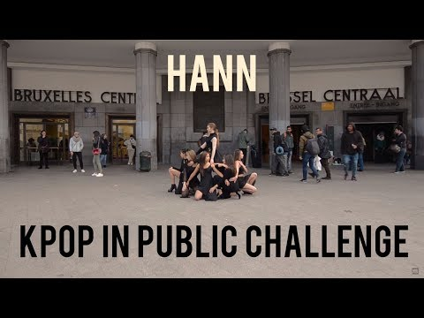 [KPOP IN PUBLIC CHALLENGE] (G)I-DLE((여자)아이들) _ HANN (Alone)(한(一)) - Dance cover by Move Nation indir