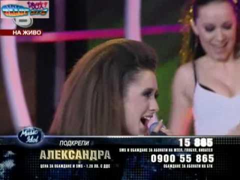 Alexandra Music Idol 3 - She works hard for the mo...