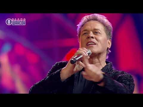 Сергей Любавин - Просто радую