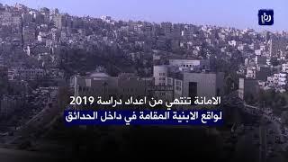حدائق الملك عبدالله الأول ما تزال تحت أعمال التجديد - (12/12/2019)