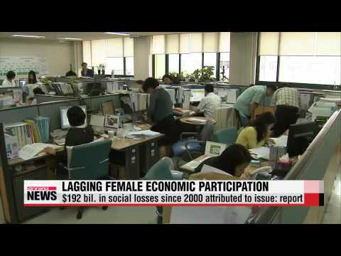 ARIRANG NEWS 14:00 Lack of female economic participation in Korea comes with hig
