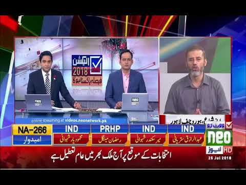 Senior reporter neo news Ayaz Shuja analysis on Election 2018