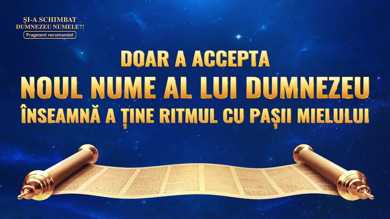 """Film creștin """"Și-A Schimbat Dumnezeu Numele?!"""" Segment 5 - Doar a accepta noul nume al lui Dumnezeu  înseamnă a ține ritmul cu pașii Mielului"""